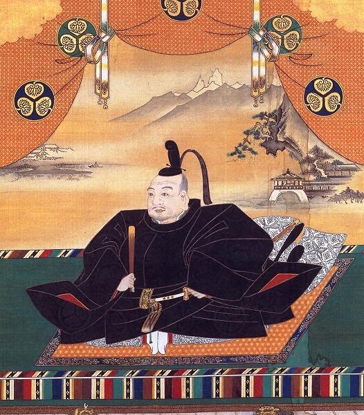 tokuugawa