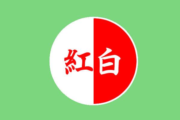 wadaaki