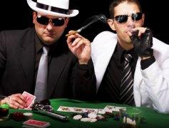 裏カジノで働いてるけど質問ある?