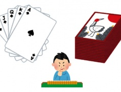 麻雀 花札 ポーカー 覚えるならどれ?
